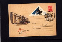 Russia 1967 Wrestling Interesting  Letter - Ringen
