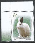 Macedonia 2013. Scott #618 (MNH) Rabbit - Macedonia