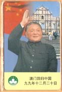 Macau - Mac-CTM-Chip-010, Deng Xiaoping 2, Exp.30/6/98, Mint NSB - Macau