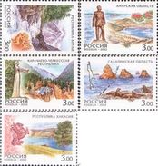 Russia 2002 Russian Regions Landscape Geography Places Architecture Art Monuments Nature Stamps MNH Michel 951-955 - Architecture