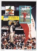 St Vincent Grenadines 1986 World Championship Mexico Souvenir Sheet  MNH ** - World Cup