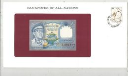 Billet Neuf  , Enveloppe Timbrée Oblitérée , NEPAL, 1 Re. , Rupee ,  Frais Fr : 1.95 Euro - Népal