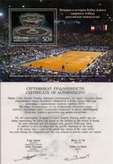 Russia 2003 Davis Cup 2002 Sports Tennis French National Team Flags Bersy Hall Paris Place S/S Stamp MNH Mi BL52 Sc 6751 - Stamps