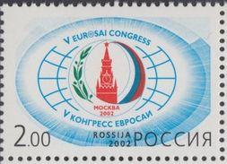 Russia 2002 - 5th Congress EUROSAI European Organization Supreme Audit Institutions Clocks Architecture Stamp MNH Mi 989 - Clocks