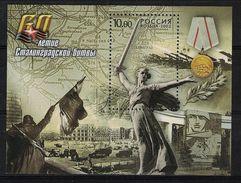 Russia 2002 60Y Battle Stalingrad Motherland War Military Map Art Sculpture Medal Flag History S/S Stamp Mi BL48 SC#6721 - Stamps