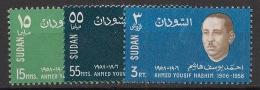 Soudan - 1968 - N°Yv. 213 à 215 - Ahmed Youssif Hashim - Neuf Luxe ** / MNH / Postfrisch - Soudan (1954-...)