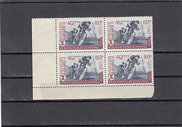 RUSSIA 1957 FOURBLOCK CORNERPIECE Bike Racing,MNH - 1923-1991 USSR