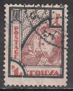TANNU TUVA     SCOTT NO. 15   USED   YEAR  1927 - Tuva