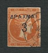 GRECIA 1900 - Testa Di Hermes Con Soprastampa Da 2 D. Arancio - Michel GR 111b - 1900-01 Soprastampa: Hermes Heads & Giochi Olimpici