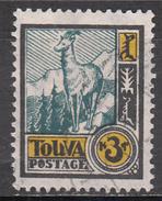 TANNU TUVA     SCOTT NO. 17   USED   YEAR  1927 - Tuva