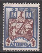 TANNU TUVA     SCOTT NO. 18    USED   YEAR  1927 - Tuva