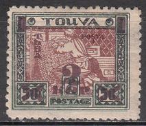TANNU TUVA     SCOTT NO. 30    MINT HINGED   YEAR  1932 - Tuva