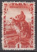 TANNU TUVA     SCOTT NO. 45    USED   YEAR  1934 - Tuva