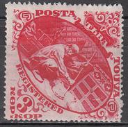TANNU TUVA     SCOTT NO. 47    USED   YEAR  1934 - Tuva