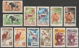 Tanger (Telegrafo Espanol) 1940, African Fauna, Elephant, Giraffe, Lions, Camel (MNH, **) - Telegramas