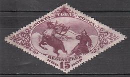 TANNU TUVA     SCOTT NO. 51    USED   YEAR  1934 - Tuva