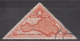 TANNU TUVA     SCOTT NO. 54    USED   YEAR  1934 - Tuva