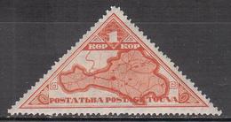 TANNU TUVA     SCOTT NO. 54   MINT HINGED   YEAR  1935 - Tuva