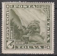 TANNU TUVA     SCOTT NO. 58   MINT HINGED   YEAR  1935 - Tuva