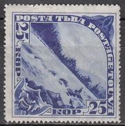 TANNU TUVA     SCOTT NO. 59   USED   YEAR  1935 - Tuva