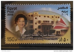 E24 - Egypt 2009 MNH Stamp - Suzanne Mubarak Public Library, Dahamour - Egypt