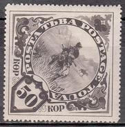 TANNU TUVA     SCOTT NO. 60   MINTHINGED    YEAR  1935 - Tuva