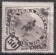 TANNU TUVA     SCOTT NO. 60   USED    YEAR  1935 - Tuva