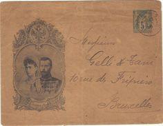 """Enveloppe Type Sage . Tsar Et Tsarine 6 Octobre 1896. (152 X 117 ) . Oblitérée Pour Bruxelles . Un Peu """" Usée """". - Umschläge Mit Aufdruck (vor 1995)"""