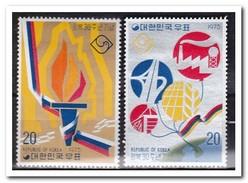 Zuid Korea 1975, Postfris MNH, Liberation - Corée Du Sud