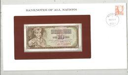 Billet Neuf  , Enveloppe Timbrée Oblitérée , Yougoslavie , 10 Dinara, 1968 ,  Frais Fr : 1.95 Euro - Yugoslavia