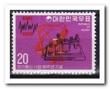 Zuid Korea 1975, Postfris MNH, Telecommunication Services - Korea (Zuid)