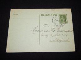 Bulgaria 1935 1l Green Stationery Card__(L-2628) - Postal Stationery