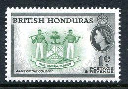 British Honduras 1953-62 QEII Pictorials - 1c Coat Of Arms - P.13½ X 13 - VLHM (SG 179a) - Honduras Britannique (...-1970)