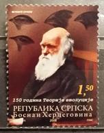Bosnia And Herzegovina, Republic Of Srpska, 2008, Mi: 434 (MNH) - Bosnia Herzegovina