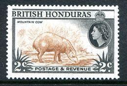 British Honduras 1953-62 QEII Pictorials - 2c Baird's Tapir - P.13½ - LHM (SG 180) - British Honduras (...-1970)
