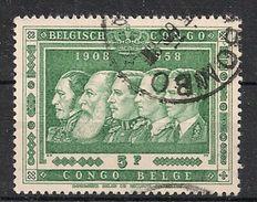 CONGO BELGE 347 KIBOMBO - Congo Belge