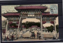 1909 Beijing Arch From Shanghai Regiment Vaguemestre To Madagascar Diego Suarez (49) - Chine