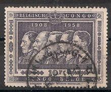 CONGO BELGE 349 LULUABOURG LULUABURG - Congo Belge