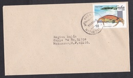Cuba: Cover, 1995, 1 Stamp, Crab, Sea Animal, Rare Real Use (traces Of Use) - Brieven En Documenten