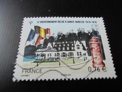 Le Gouvernement Belge A Sainte Adresse (2015) - Oblitérés