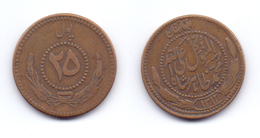Afghanistan 25 Pul 1313 (1929) KM#931 - Afghanistan