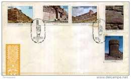 X PERU 1972 - PERU' MONUMENTS  Arqueologicos Del Peru - FDC MACHU PICCHU MISTERY ALIEN - Perù
