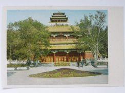 Peking   / Cool Hill Park  /  1962 Year - Cina