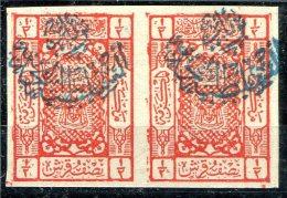 Saudi Arabia Nejd Imperf Pair, Unmounted Mint - Saudi Arabia