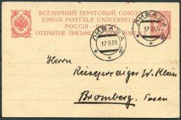 1909 Latvia Libau Stationery Postcard - Latvia