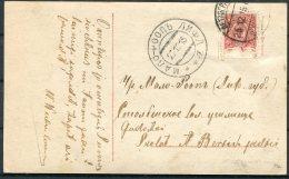 1915 Latvia Horse Romance Love Postcard - Latvia