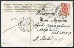 1907 Latvia Flowers Litho Postcard - Latvia