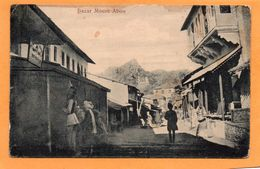 Bazar Mount Aboo India 1911 Postcard - India