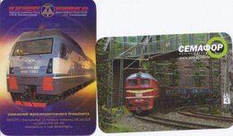 2 Packet Calendars  TRAIN  Russia 2009 - Calendarios