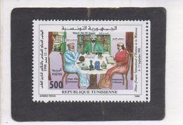 TUNISIE  - Médecine - Histoire De La Médecine - Congrès International à Tunis - Portraits De 3 Précurseurs - - Tunisie (1956-...)
